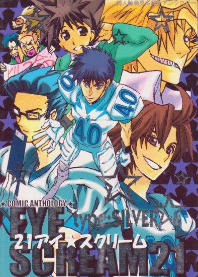 Eyeshield 21 Shonen Ai Doujinshi Anthology