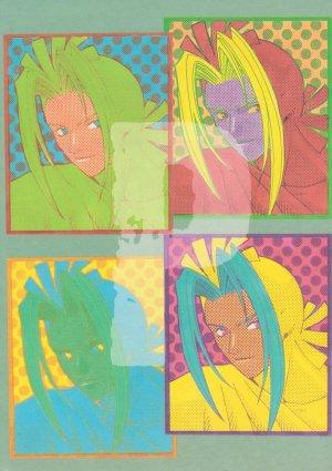 Final Fantasy 7 shounen ai dounjinshi