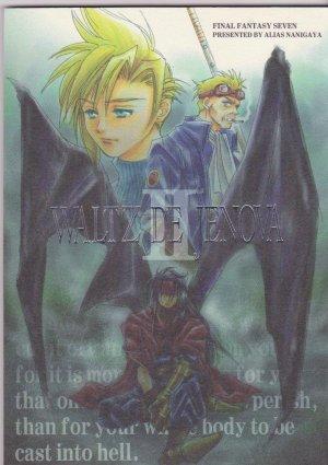 Final Fantasy 7 yaoi dounjinshi
