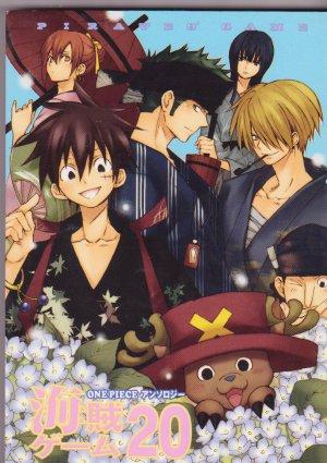 One Piece Mixed Genre doujinshi Anthology RARE PAIRING