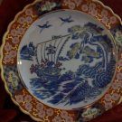 ORIENTAL WALL HANGING PLATE