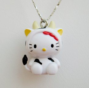 Hello Moo Moo Necklace