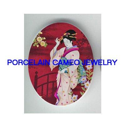 JAPANESE GEISHA GARDEN* UNSET CAMEO PORCELAIN CABOCHON