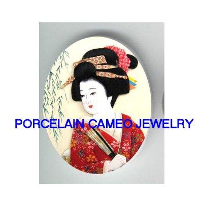 JAPANESE GEISHA FAN BAMBOO* UNSET CAMEO PORCELAIN CABOCHON