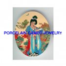 ORIENTAL LADY READ BOOK BUTTERFLY UNSET CAMEO PORCELAIN