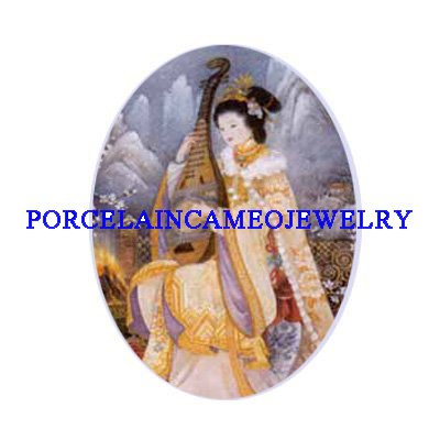 ORIENTAL LADY PLAY INSTRUMENT   * UNSET CAMEO PORCELAIN CABOCHON