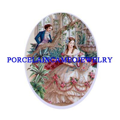FRENCH COURTING COUPLE GARDEN UNSET CAMEO PORCELAIN CABOCHON
