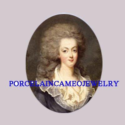 QUEEN MARIE ANTOINETTE UNSET CAMEO PORCELAIN CABOCHON