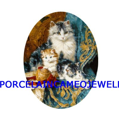 3 VICTORIAN KITTY CAT FAMILY  * UNSET CAMEO PORCELAIN CABOCHON