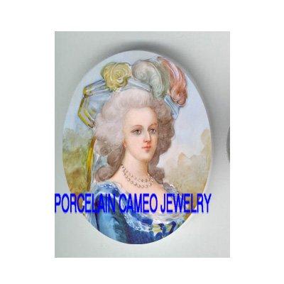 BLUE QUEEN MARIE ANTOINETTE* UNSET CAMEO PORCELAIN CABOCHON
