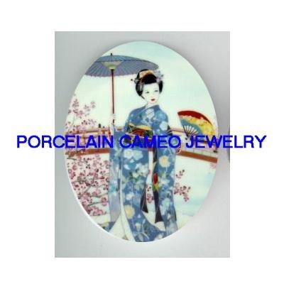 JAPANESE GEISHA UMBRELLA  CHERRY CAMEO PORCELAIN CABOCHON