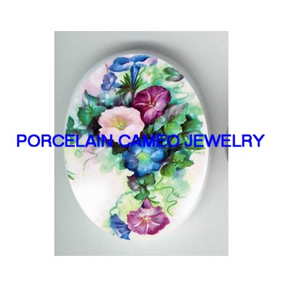 LAVENDER PURPLE MORNING GLORY FLOWER * UNSET CAMEO PORCELAIN CABOCHON