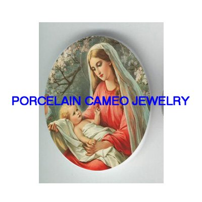 RELIGIOUS MADONNA AND BABY JESUS CHILD * UNSET CAMEO PORCELAIN CABOCHON
