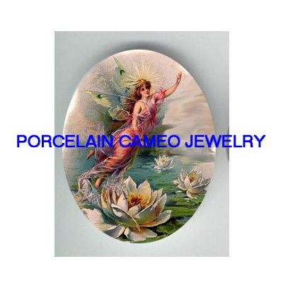 VICTORIAN WATER LILY LOTUS FAIRY* UNSET CAMEO PORCELAIN CABOCHON