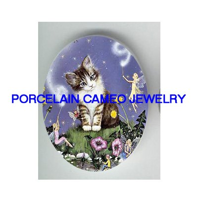 GREY KITTY CAT BUTTERFLY FAIRY    * UNSET CAMEO PORCELAIN CABOCHON