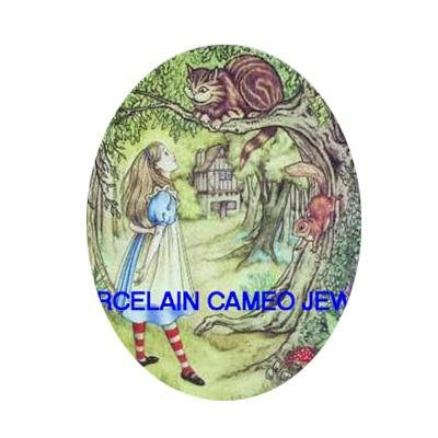 ALICE WONDERLAND CHESHIRE CAT SQUIRREL * UNSET CAMEO PORCELAIN CABOCHON 18X25MM