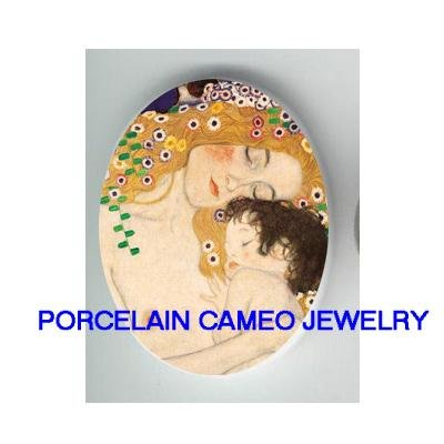 ART NOUVEAU MOM CUDDLING BABY PORCELAIN CAMEO CAB 18X25