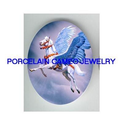 BLUE WING PEGASUS HORSE * UNSET CAMEO PORCELAIN CAB