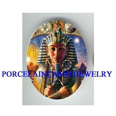 EGYPT KING TUT TUTANKHAMUN PORCELAIN CAMEO CAB 18X25