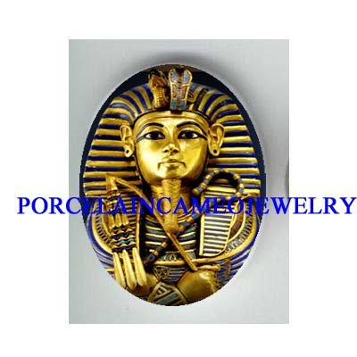 EGYPT KING TUT TUTANKHAMUN UNSET PORCELAIN CAMEO CAB