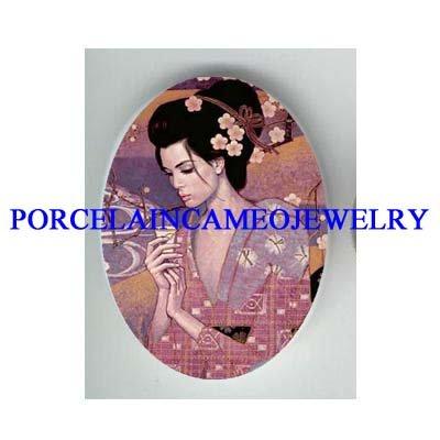 PINK GEISHA CHERRY BLOSSOMS * UNSET CAMEO PORCELAIN CAB