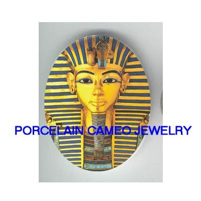 EGYPT KING TUT TUTANKHAMUN PORCELAIN CAMEO CAB 18X25MMM