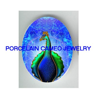 ART DECO NOUVEAU BLUE PEACOCK PORCELAIN CAMEO CAB