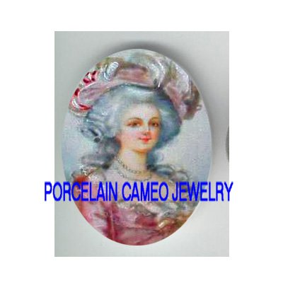 PINK QUEEN MARIE ANTOINETTE UNSET CAMEO PORCELAIN CAB