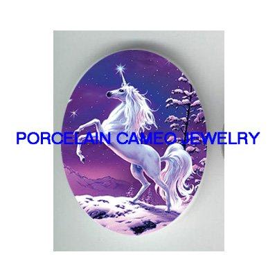 PURPLE UNICORN HORSE* UNSET CAMEO PORCELAIN CAB