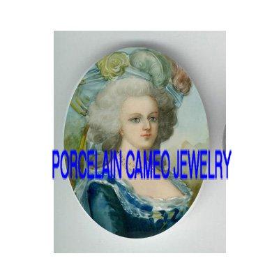 BLUE QUEEN MARIE ANTOINETTE UNSET PORCELAIN CAMEO CAB