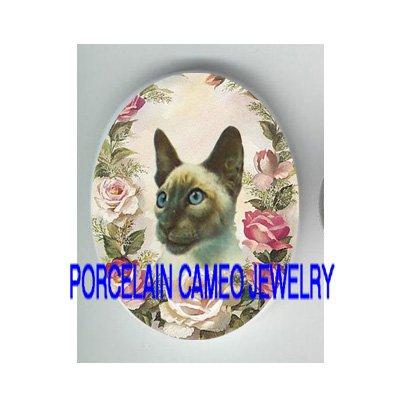 BLUE EYES SIAMESE CAT ROSE* UNSET PORCELAIN CAMEO CAB