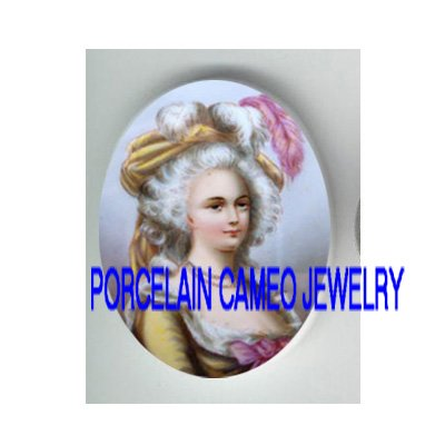 PINK QUEEN MARIE ANTOINETTE UNSET PORCELAIN CAMEO CAB