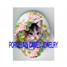 VICTORIAN CAT FLOWER BUTTERFLY* UNSET PORCELAIN CAMEO CAB