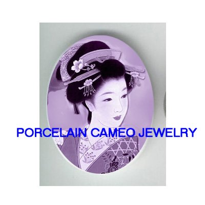 JAPANESE PURPLE GEISHA * UNSET PORCELAIN CAMEO CAB