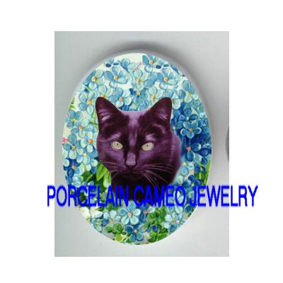 BLACK CAT FORGET ME NOT * UNSET PORCELAIN CAMEO CAB
