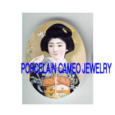 VINTAGE JAPAN GEISHA GIRL  * UNSET PORCELAIN CAMEO CAB
