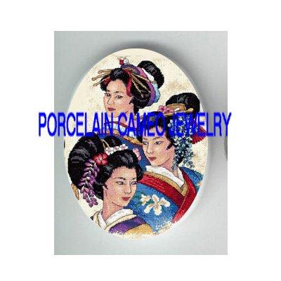 3 JAPAN GEISHA KIMONO COLLAGE LADY* UNSET PORCELAIN CAMEO CAB