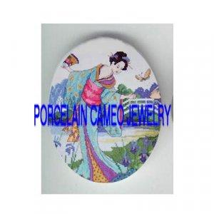 GEISHA BUTTERFLY IRIS JAPAN GARDEN * UNSET PORCELAIN CAMEO CAB