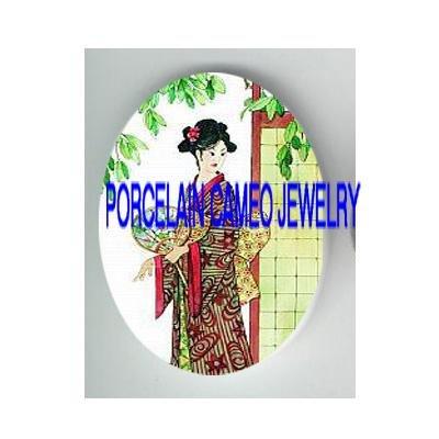 ORIENTAL JAPAN GEISHA LADY WITH FAN PORCELAIN CAMEO CAB
