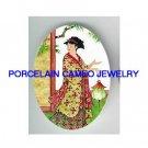 ORIENTAL JAPAN GEISHA LADY LANTERN* UNSET PORCELAIN CAMEO CAB
