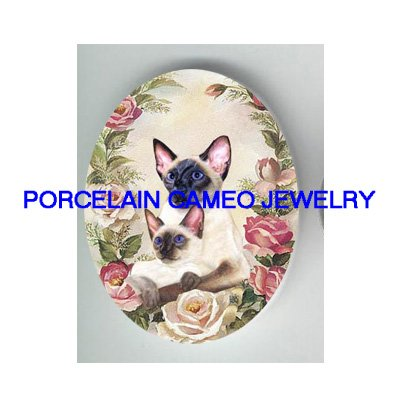 2 SIAMESE CAT MOM BABY CUDDLE ROSE* UNSET PORCELAIN CAMEO CAB