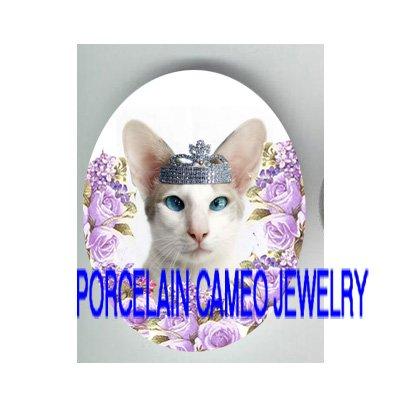 CROWN BLUE EYES CAT PURPLE ROSE* UNSET PORCELAIN CAMEO CAB