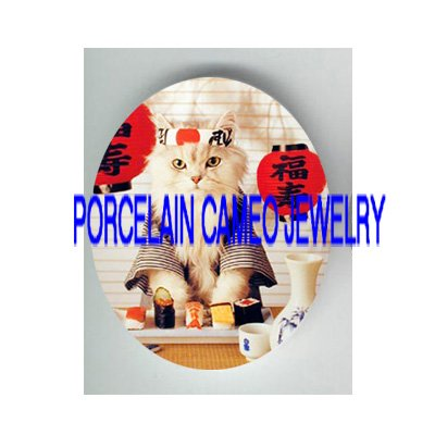 KITTY CAT JAPAN SUSHI CHEF* UNSET PORCELAIN CAMEO CAB