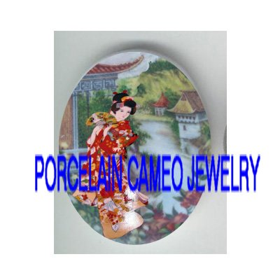 GEISHA GIRL WITH FAN JAPAN GARDEN * UNSET PORCELAIN CAMEO CAB