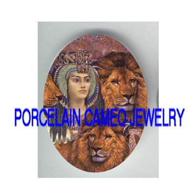 EGYPT QUEEN WITH LION WILD ANIMAL* UNSET PORCELAIN CAMEO CAB