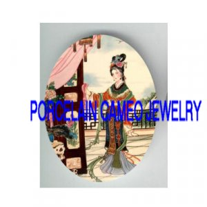 ORIENTAL LADY POSING * UNSET PORCELAIN CAMEO CAB