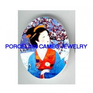 JAPAN GEISHA LADY CHERRY SNOW * UNSET PORCELAIN CAMEO CAB