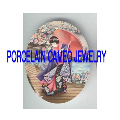 JAPAN GEISHA LADY FLOWER UMBRELLA* UNSET PORCELAIN CAMEO CAB
