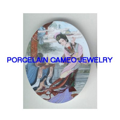 ORIENTAL CHINESE  MAIDEN DRUNK DANCING* UNSET PORCELAIN CAMEO CAB