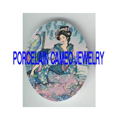 JAPAN GEISHA LADY FLOWER PEACOCK* UNSET PORCELAIN CAMEO CAB